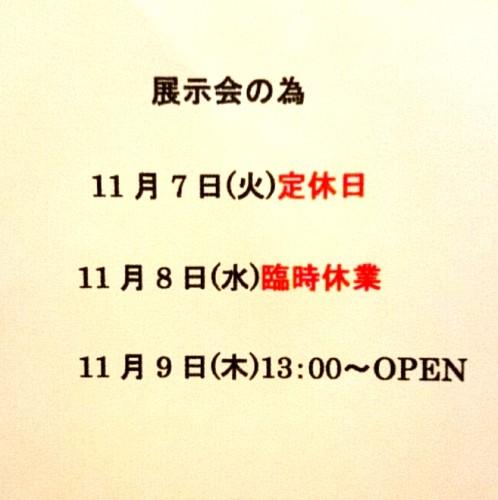 line_1509966675745