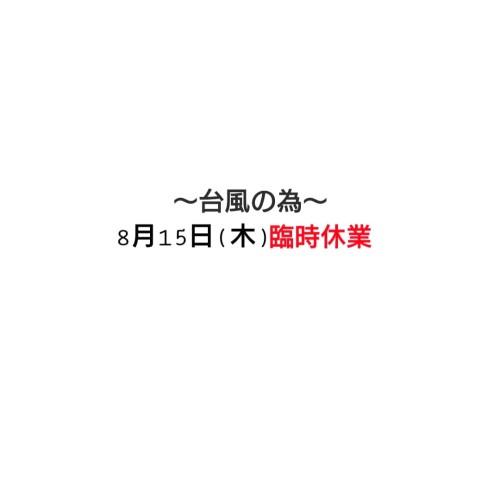 _20190814_193044