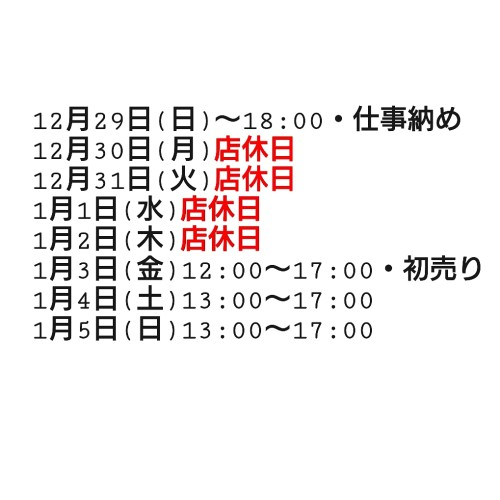 IMG_20191226_171532_017