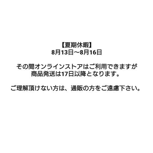 IMG_20200810_193151_826