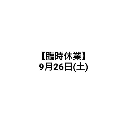 _20200925_165333