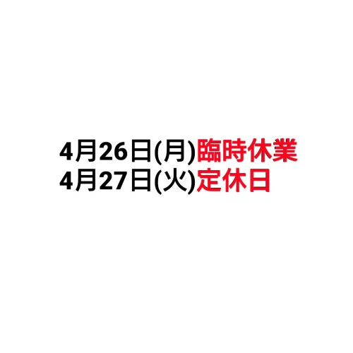 _20210425_194210