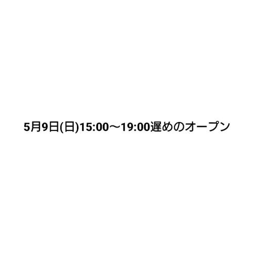 _20210508_195640