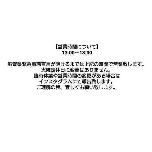 _20210830_172114